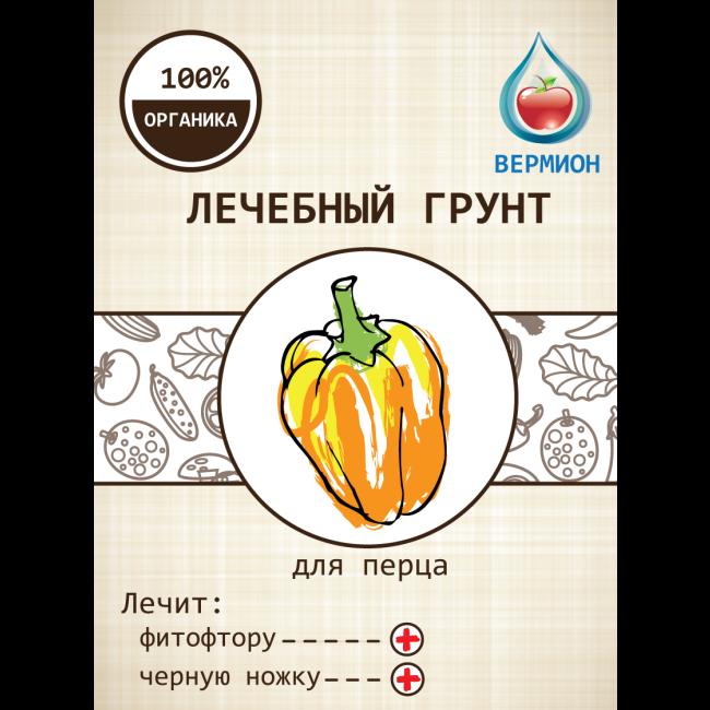 Рецепты из варено копченой колбасы рецепты