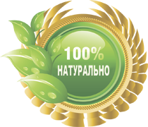 Натуральные грунты и удобрения в Москве