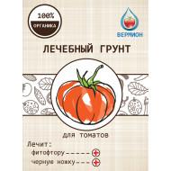 """""""Грунт лечебный для томатов"""""""